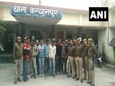 कानपुर में पकड़े गए पेपर सॉल्वर गैंग के 10 लोग