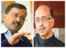 aap bjp lock horns over deletion of bania votes