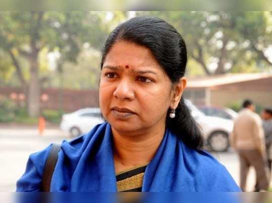 Kanimozhi: சிறந்த பெண் நாடாளுமன்ற உறுப்பினராக கனிமொழி தோ்வு - mp kanimozhi  selected for best parliamentarian award | Samayam Tamil