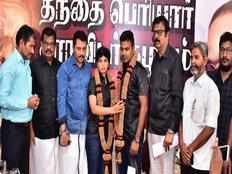 kowsalya gets second marriage in coimbatore