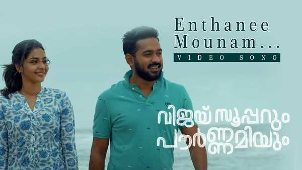 vijay superum pournamiyum video song enthanee mounam is out