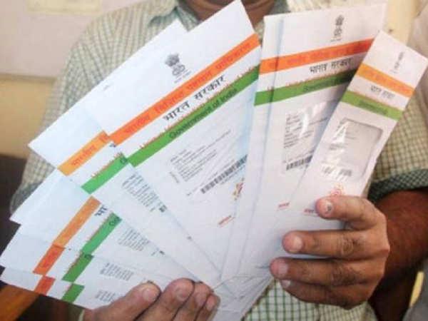 delhi gang uses fake aadhaar ids pan cards to dupe bank