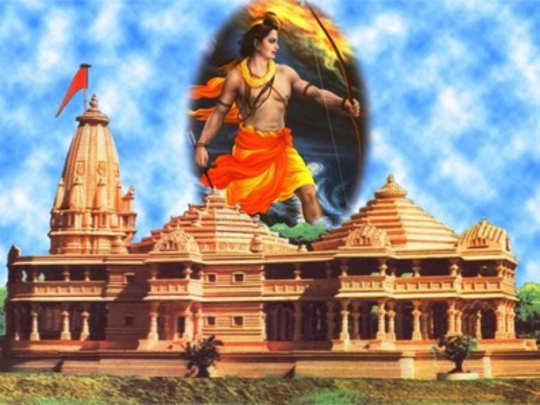 Ram Mandir: राम मंदिरासाठी कायदा करा, RSSचे आवाहन