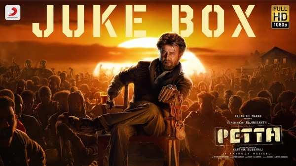 petta official jukebox released