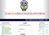 jawahar navodaya vidyalaya admission 15 december is last date apply navodaya gov in