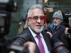 uk judgement on businessman vijay mallya extradition case verdict released