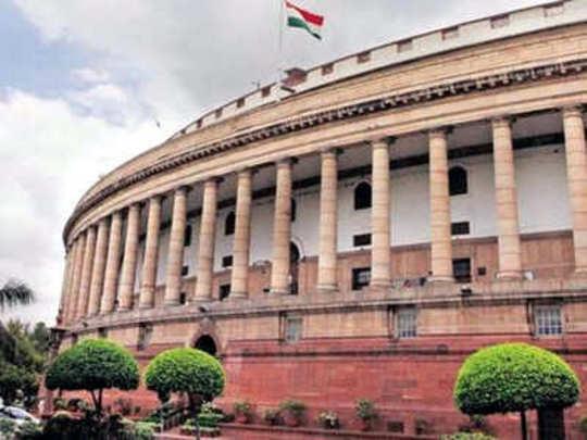 Parliaments Winter Session: आजपासून संसदेचे हिवाळी अधिवेशन