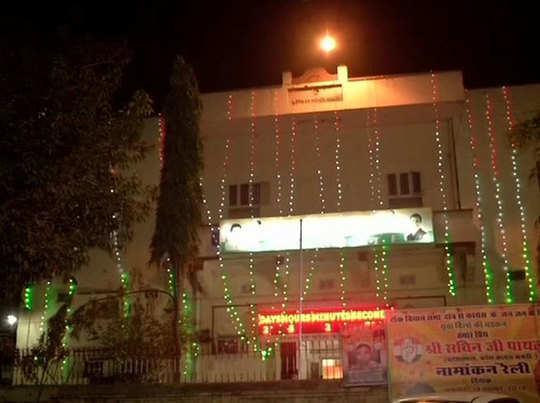 Jaipur-Congress