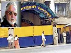 vijay mallyas cell in mumbai arthur road jail to have tv toilet and washing area