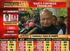राजस्थान: अशोक गहलोत ने सीएम पद का फैसला कांग्रेस अध्यक्ष राहुल गांधी पर छोड़ा