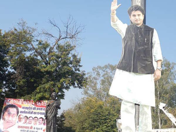 madhya pradesh election results after kamal nath now poster of jyotiraditya scindia outside the congress office