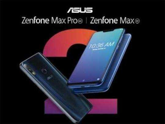 asus-zenfone-max-pro