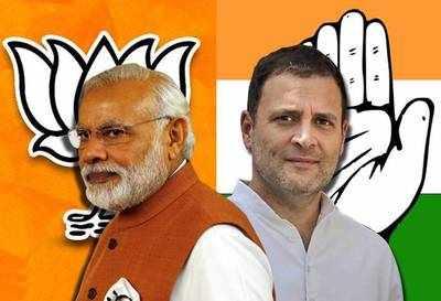 பாஜக தேர்தல் க்கான பட முடிவு
