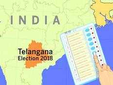 why majority of people voted for trs party again