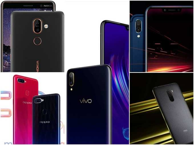எது பெஸ்ட் தெரியுமா? Nokia 8.1 vs Xiaomi Poco F1 vs Vivo V11 Pro vs Oppo F9 Pro and Honor 10