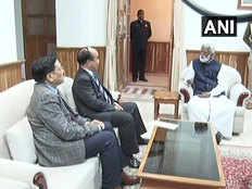 Mizoram Chunav Result 2018: मिजोरम में MNF ने कांग्रेस से सत्ता छीनी, पूर्ण बहुमत से बनाएगी सरकार