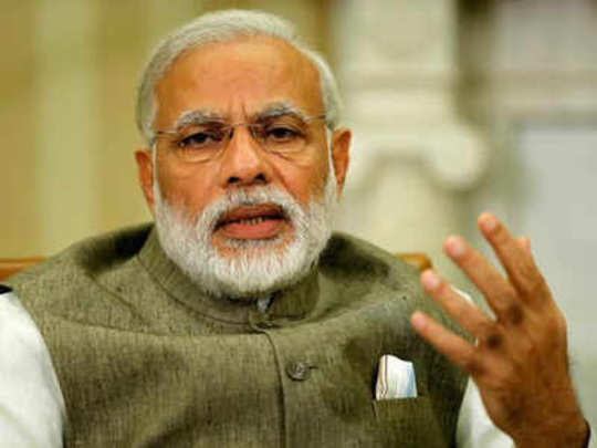 Narendra Modi: मोदींनी केलं काँग्रेसचं अभिनंदन