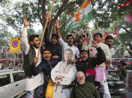 मध्य प्रदेश में जीत के बाद जश्न मनाते कांग्रेस कार्यकर्ता
