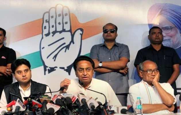 मध्य प्रदेश में कांग्रेस ने पूर्ण बहुमत किया हासिल: कमल नाथ