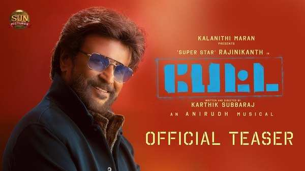 petta official teaser released on rajinikanths 69th birthday special