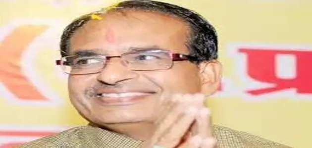 मध्य प्रदेश: शिवराज सिंह ने राज्यपाल को दिया इस्तीफा