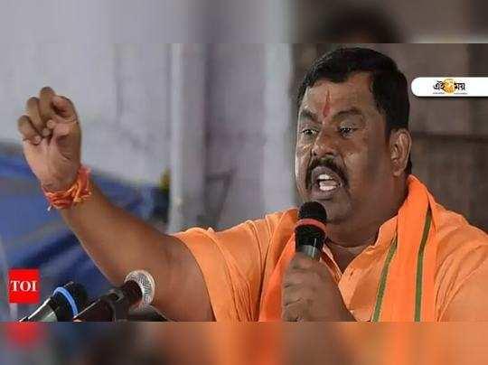 তেলেঙ্গানায় BJP-র একমাত্র বিধায়ক রাজা সিং লোধ।
