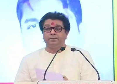 फाइल फोटो: राज ठाकरे