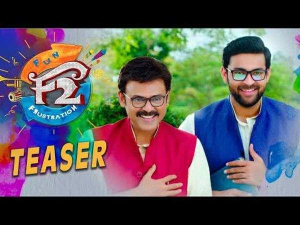 f2 movie official teaser released