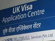 uk takes u turn on suspension of golden visa