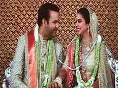 ambani spent 720 crore rupees for this daughters wedding