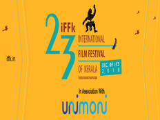 international film festival of kerala to end today