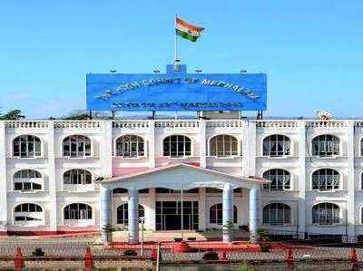 मोदी सरकार भारत को इस्लामिक देश होने से बचाए: जज