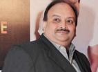 इंटरपोल ने मेहुल चोकसी के खिलाफ रेड कॉर्नर नोटिस जारी किया