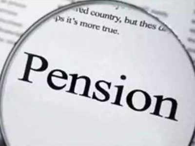 क्या पुरानी पेंशन स्कीम बहाल करेगी सरकार?