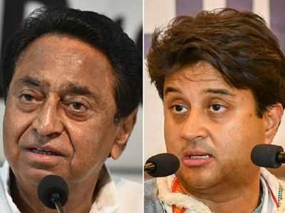 कमलनाथ और सिंधिया समर्थकों में बढ़ा टकराव