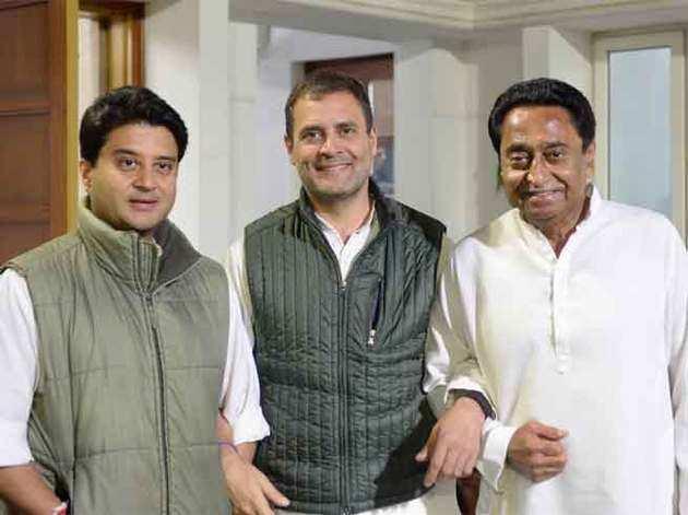 कमलनाथ और सिंधिया के साथ राहुल गांधी