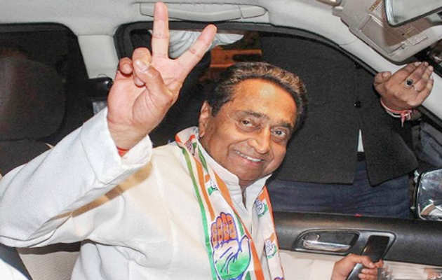 कमलनाथ होंगे मध्य प्रदेश के नए मुख्यमंत्री
