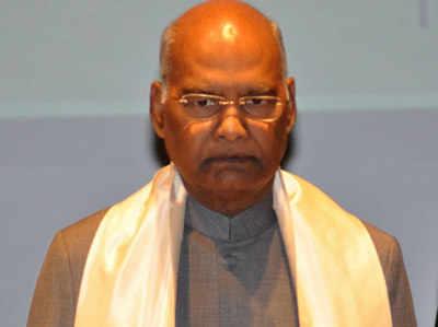 फाइल फोटो: राष्ट्रपति रामनाथ कोविंद