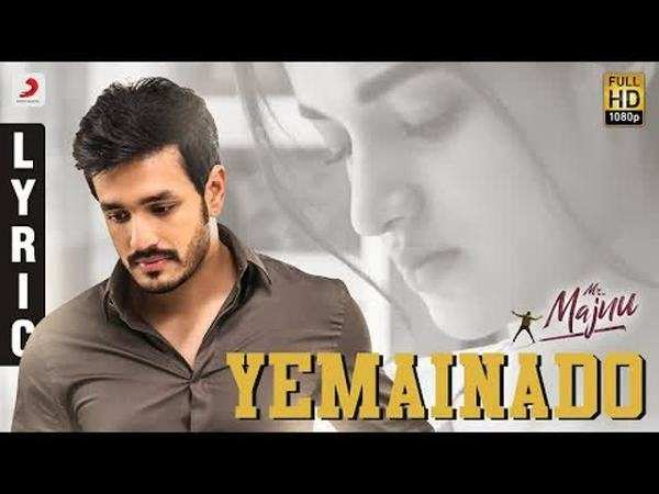 yemainado lyric video song from mr majnu movie