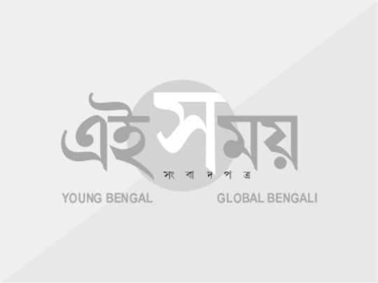 Rajib Banerjee Latest News