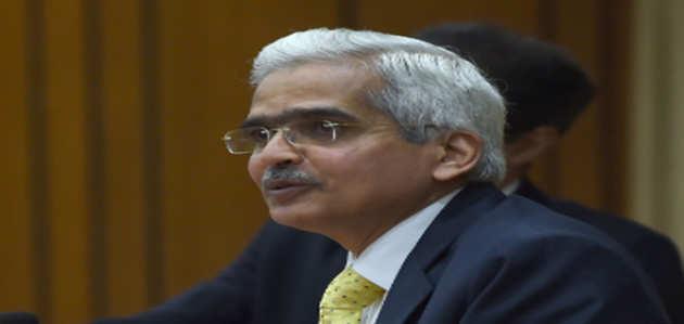 रिज़र्व बैंक के नए गवर्नर शक्तिकांत दास ने सेंट्रल बोर्ड मीटिंग की अध्यक्षता की