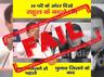 fact check did rahul gandhi make a u turn on farm loan waiver promise