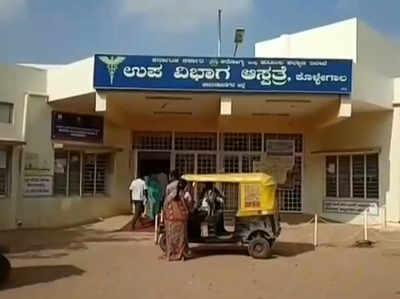 कर्नाटक: मंदिर में दिया गया प्रसाद खाने से 5 की मौत, कई बीमार