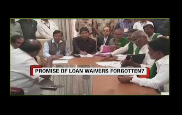 कर्नाटक: 44 हजार करोड़ रुपये की कर्जमाफी योजना, सिर्फ 800 किसानों को मिला फायदा