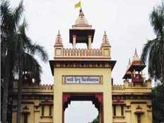 interruption in prime ministers programme was the main reason behind bhu rampage