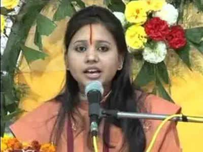 साध्वी सरस्वती (फाइल फोटो)