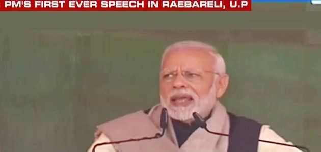 राफेल विवाद: पीएम मोदी ने रामचरितमानस की चौपाई से दिया कांग्रेस को जवाब