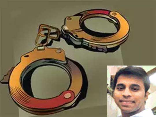 dr-arrested