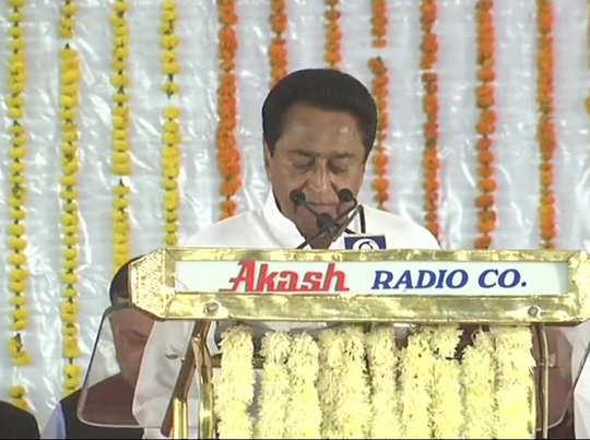 KAMAL NATH CM