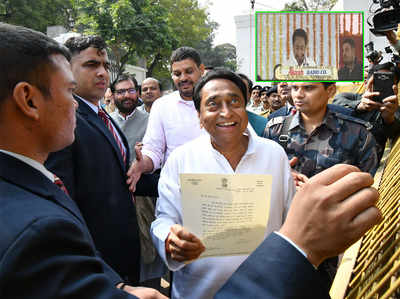 कमलनाथ ने ली मध्य प्रदेश के मुख्यमंत्री पद की शपथ